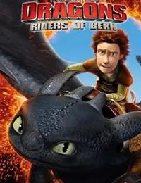 Dragons: Riders of Berk - Season 05